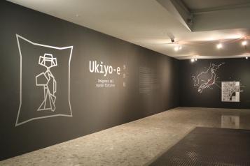 Ukiyo-e: Imágenes del mundo flotante (2013)