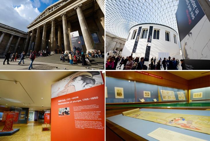 Exposición del Museo Británico