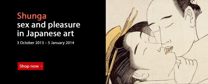 Página web de la exposición