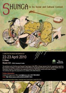 Cartel de evento de SOAS en 2010